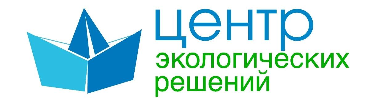 Учреждение «Центр экологических решений»
